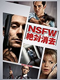 NSFW 絶対消去 のサムネイル画像