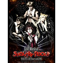 LIVE MUSICAL「SHOW BY ROCK!!」〜THE FES II-THOUSAND XVII〜【GENESIS】 のサムネイル画像