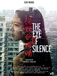THE EYE OF SILENCE のサムネイル画像