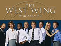 ザ・ホワイトハウス シーズン2 のサムネイル画像