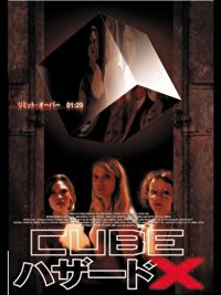 CUBEハザードX のサムネイル画像