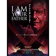 I AM YOUR FATHER /アイ・アム・ユア・ファーザー のサムネイル画像