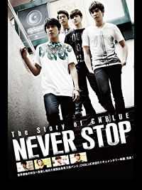 The Story of CNBLUE/ NEVER STOP のサムネイル画像