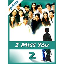 I Miss You 2 のサムネイル画像