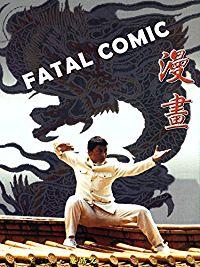 FATAL COMIC のサムネイル画像