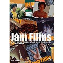 Jam Films 2 のサムネイル画像