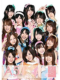 AKB48 チームA 5TH STAGE 恋愛禁止条例 のサムネイル画像