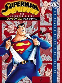 スーパーマン アニメ・シリーズ3 のサムネイル画像