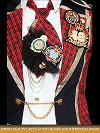 AKB48 リクエストアワー セットリストベスト100 2010 LIVE AT SHIBUYA-AX 2ND DAY のサムネイル画像