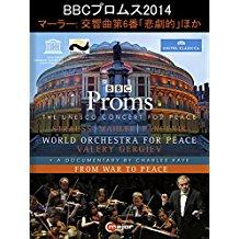 BBC プロムス 2014 - マーラー: 交響曲第6番「悲劇的」ほか(ゲルギエフ/ワールド・オーケストラ・フォア・ピース) のサムネイル画像