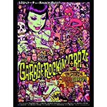 GARAGE ROCKIN' CRAZE のサムネイル画像