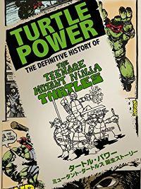 タートル・パワー:ミュータント・タートルズ 誕生ストーリー のサムネイル画像