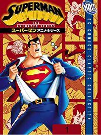 スーパーマン アニメ・シリーズ1 のサムネイル画像