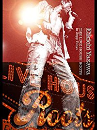 THE LIVE HOUSE ROOTS in Zepp Tokyo のサムネイル画像