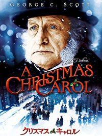 クリスマス・キャロル (1984) のサムネイル画像