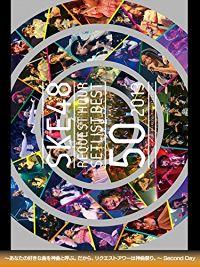 SKE48 リクエストアワーセットリストベスト50 2013 〜あなたの好きな曲を神曲と呼ぶ。だから、リクエストアワーは神曲祭り。〜 SECOND DAY のサムネイル画像
