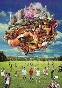 東京03 10周年記念 悪ふざけ公演「タチの悪い流れ」 のサムネイル画像