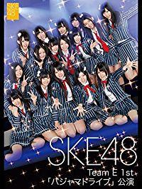 SKE48 TEAM E 1ST 「パジャマドライブ」公演 のサムネイル画像