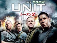 ザ・ユニット 米軍極秘部隊 シーズン3 のサムネイル画像