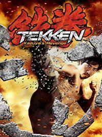 鉄拳 Kazuya's Revenge のサムネイル画像