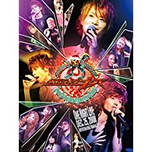 MASKED RIDER KIVA X'MAS LIVE&SHOW -HOLY FANG PARTY- のサムネイル画像