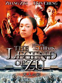 天上の剣 The Legend of ZU のサムネイル画像