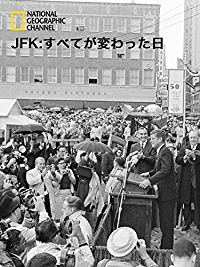 JFK:すべてが変わった日 のサムネイル画像