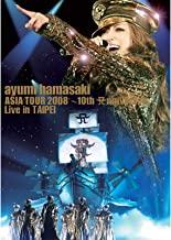 ayumi hamasaki ASIA TOUR 2008 ~10th Anniversary~ Live in TAIPEI のサムネイル画像