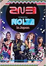 2NE1 1st Japan Tour 'NOLZA in Japan' のサムネイル画像
