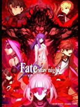 Fate/stay night [Heaven's Feel] II. lost butterfly のサムネイル画像