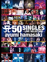 ayumi hamasaki:A 5SINGLES ~LIVE SELECTION~ のサムネイル画像