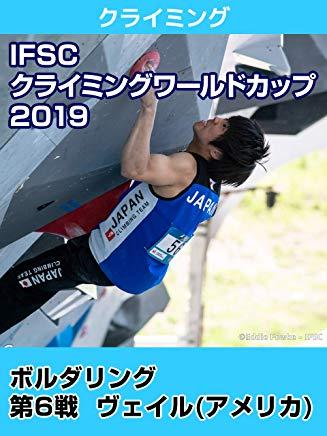 IFSC クライミングワールドカップ 2019 ボルダリング 第6戦 ヴェイル(アメリカ) のサムネイル画像
