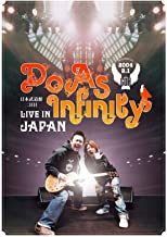 Do As Infinity LIVE IN JAPAN のサムネイル画像