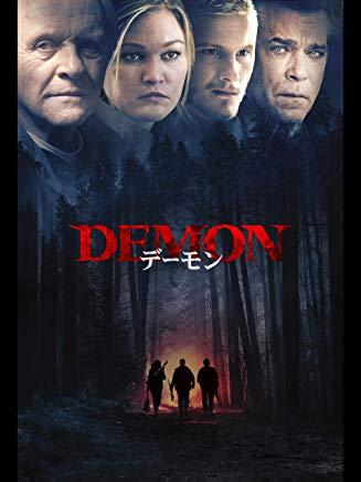 DEMON デーモン のサムネイル画像