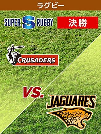 スーパーラグビー2019 決勝 クルセイダーズ(ニュージーランド) vs. ジャガーズ(アルゼンチン) のサムネイル画像