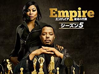 EMPIRE/エンパイア 成功の代償 シーズン5 のサムネイル画像