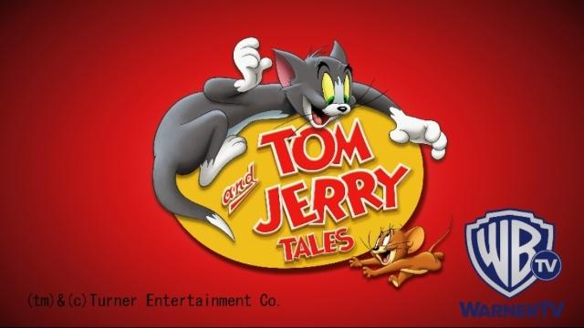 トムとジェリー テイルズ シーズン1 のサムネイル画像