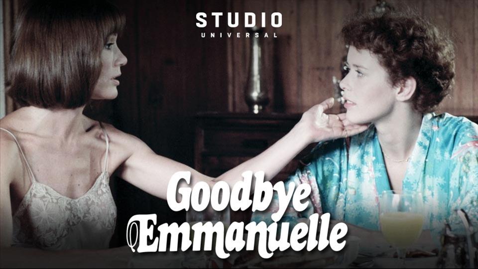 さよならエマニエル夫人 のサムネイル画像