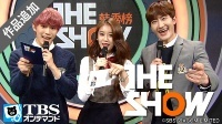 TBSch×SBS MTV PRESENTS THE SHOW のサムネイル画像
