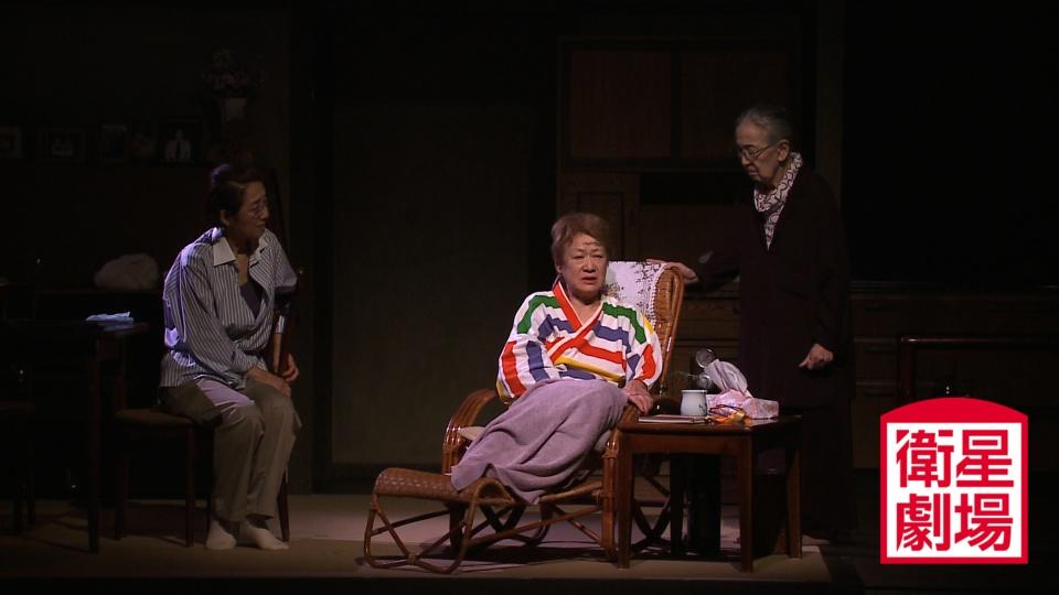 俳優座「樫の木坂 四姉妹」 のサムネイル画像