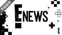 E! NEWS のサムネイル画像