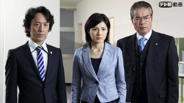 司法教官・穂高美子#1(2011年9月3日放送) のサムネイル画像