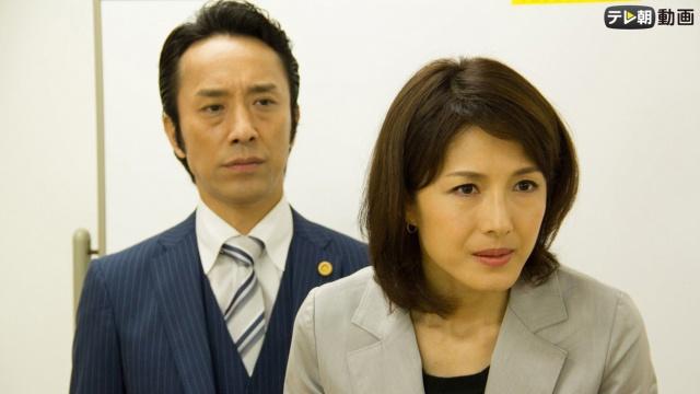 司法教官・穂高美子#2(2012年9月1日放送) のサムネイル画像