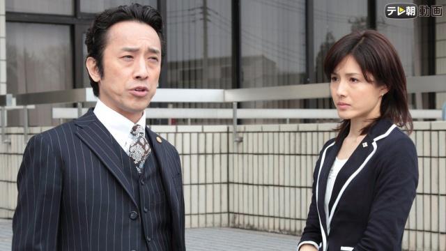 司法教官・穂高美子#3(2014年5月31日放送) のサムネイル画像