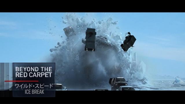 E! ライブ・フロム・ザ・レッドカーペット@北京 - ワイルド・スピードICE BREAK 北京プレミア のサムネイル画像