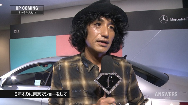 ANSWERS Vol.10 MIHARA YASUHIRO のサムネイル画像