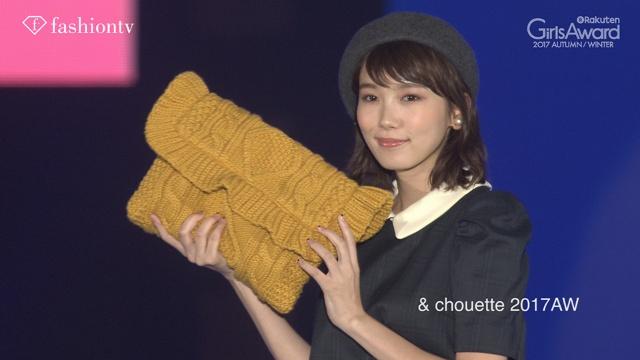 JAPAN MODELS Vol.12 &CHOUETTE のサムネイル画像