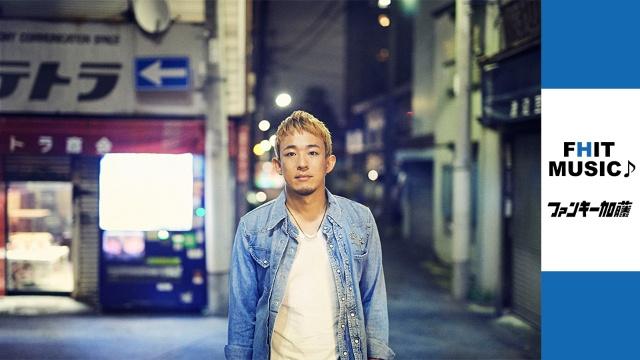 FHIT MUSIC♪ 〜ファンキー加藤〜 のサムネイル画像