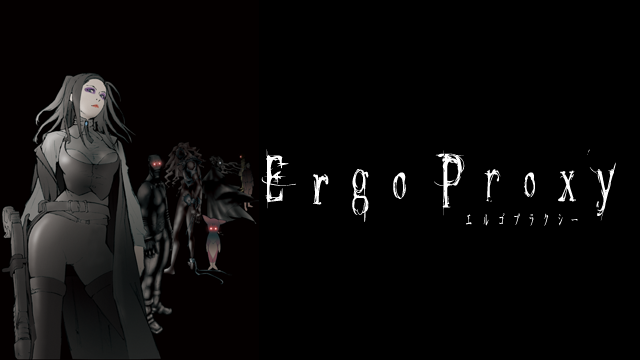 Ergo Proxy エルゴプラクシー のサムネイル画像