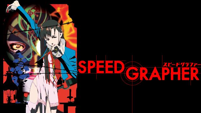 SPEED GRAPHER のサムネイル画像